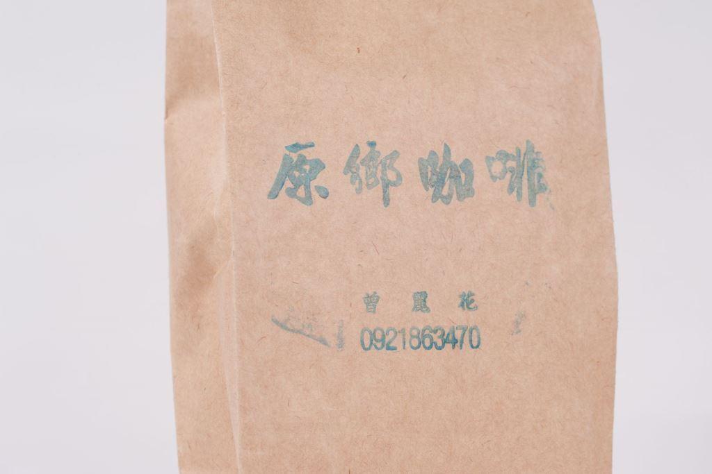 原鄉咖啡豆(200g)